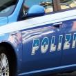 Incidente tra 4 auto e una della polizia: quattro feriti