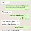 VIDEO YOUTUBE WhatsApp, con Translate traduci conversazioni 02