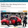 Israele, lascia figli in auto sotto al sole morti a 18 mesi e 3 anni