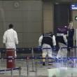 Attentato Istanbul kamikaze colpito si fa esplodere8