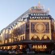 Parigi, militare dell'Antiterrorismo si spara a Galeries Lafayette