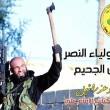 VIDEO YOUTUBE Isis trema: torna il Rambo d'Iraq Abu Azrael 7