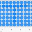 Test dei puntini: riesci a vedere le lettere nascoste?04