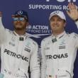 Formula 1, GP Silverstone streaming e diretta tv4