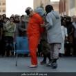Isis, decapitato con la scimitarra per aver criticato l'islam2