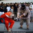 Isis, decapitato con la scimitarra per aver criticato l'islam4