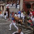 YOUTUBE Pamplona: prima corsa tori, 4 feriti 6