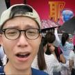 Parco Disney Cina3