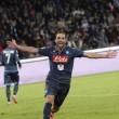 Calciomercato Juventus, ultimissime Higuain: ecco dove prendere i soldi