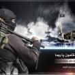 Isis, nuove minacce a Roma: allerta Colosseo e Circo Massimo