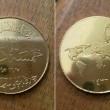 Isis, Califfato lancia la sua moneta d'oro FOTO