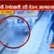VIDEO YOUTUBE Ragazzo si getta sotto il treno in arrivo: pendolari sotto shock 3
