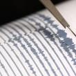 Terremoto Giappone: scossa magnitudo 5,3 su isola Hokkaido
