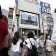 Akihito: l'imperatore del Giappone è pronto ad abdicare FOTO