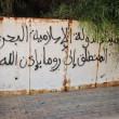 "Isis, frase choc sul muro: ""Sirte2"