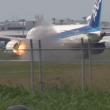 Motore Boeing esplode durante il decollo3