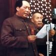 Mao Zedong, quaranta anni fa moriva10