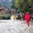 Tifone Megi: 32 dispersi, 5 morti tra Cina e Taiwan4