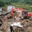 Tifone Megi: 32 dispersi, 5 morti tra Cina e Taiwan3