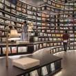Cina, l'incredibile libreria a pareti circolari 8