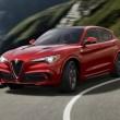 Stelvio, le FOTO del primo suv Alfa Romeo 2