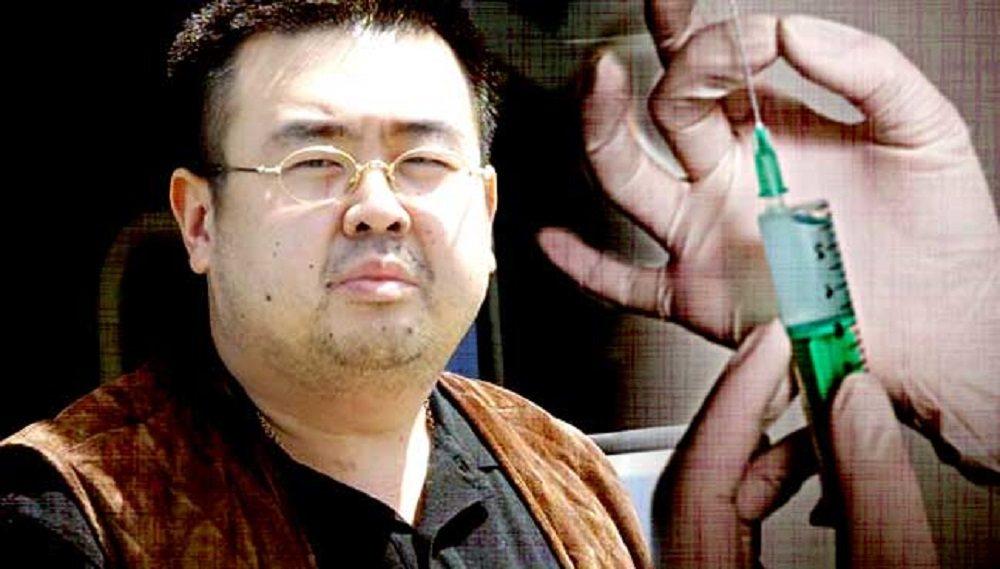 """Kim Jong-nam """"ucciso dal gas nervino"""": i risultati dell'autopsia"""