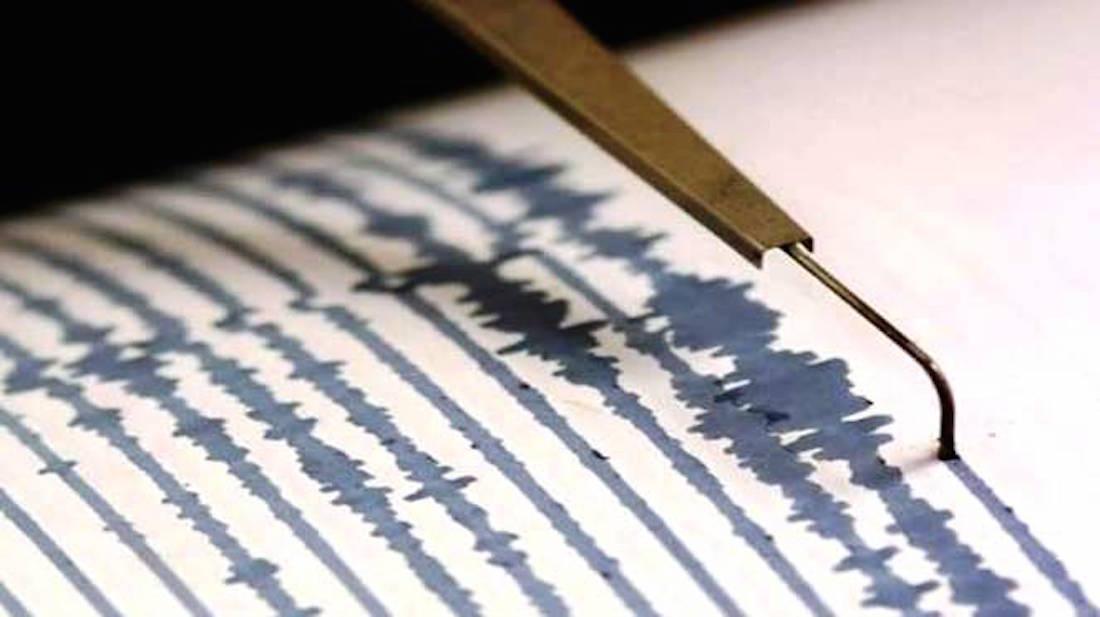 Terremoto Marche e Umbria: scossa magnitudo 3.7 tra Macerata e Perugia