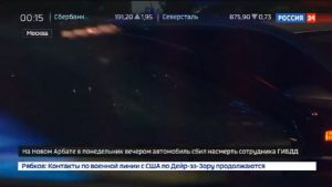 Russia, poliziotto muore travolto da auto blu: chi c'era a bordo? Forse i servizi segreti