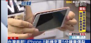 IPhone 8, schermo si stacca durante la ricarica: batteria sotto esame