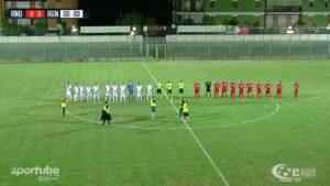 Rende-Catanzaro Sportube: diretta live streaming, ecco come vedere la partita