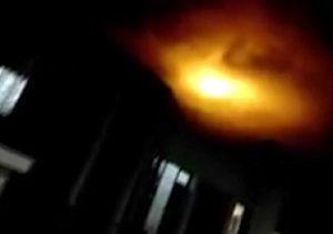 ufo-colombia-misteriosa-luce-video