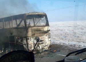 Kazakhstan-pullman-incendio