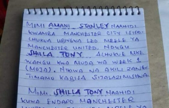 Kenya, scommette sul Manchester City. Perde e... deve cedere la moglie