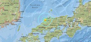 Violento terremoto a Ohda in Giappone: danni e feriti
