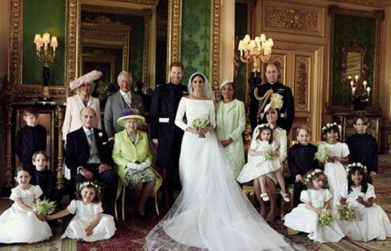 Royal wedding FOTO ufficiale