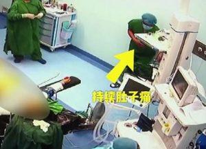 Cina medico eroe