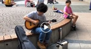 ukulele strada Taipei