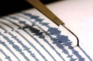 Terremoto Catania, scossa di magnitudo 3,4. Epicentro a Biancavilla Etnea