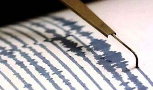 Terremoto Grecia, scossa di magnitudo 6. Epicentro a sud dell'isola di Zante