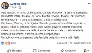 Corinaldo (Ancona), i nomi delle giovani vittime al concerto di Sfera Ebbasta