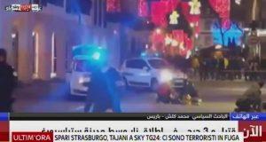 Attentato Strasburgo, l'arrivo della polizia e dei soccorsi VIDEO