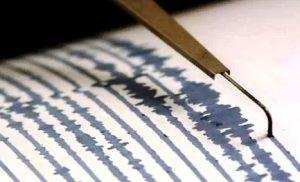 Terremoto Venezuela, due scosse di magnitudo 5,2 e 4,2 nello Stato di Sucre