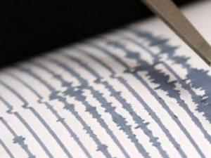 Terremoto al confine tra Toscana e Romagna, scossa di magnitudo 3,3