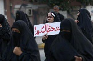 Arabia Saudita, dieci attiviste per i diritti umani a processo dopo un anno di carcere (foto Ansa)