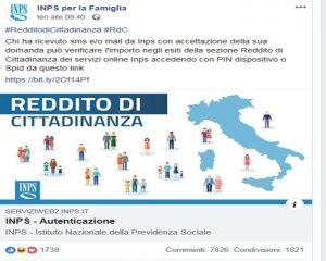 """Reddito di cittadinanza, commenti memorabili sulla pagina Inps. Angelo: """"40 euro? Ome lo paga di maio laffitto luce gas"""""""