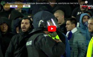 Levski-Ludogorets, Cosmin Moti segna e provoca i tifosi avversari: scoppia il caos e deve intervenire la polizia