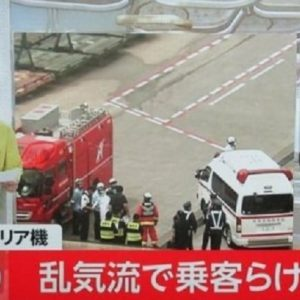 Roma-Tokyo, paura in volo per le turbolenze. Tre feriti durante l'atterraggio