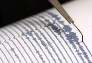 Terremoto Macerata, scossa di magnitudo 3