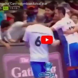 Angellot Caro, gol impossibile a calcio a 5 sotto gli occhi di Totti e Falcao
