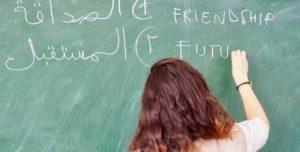 """Cernusco sul Naviglio, """"oggi a scuola ho imparato a scrivere il mio nome in arabo"""". Putiferio sulla elementare"""